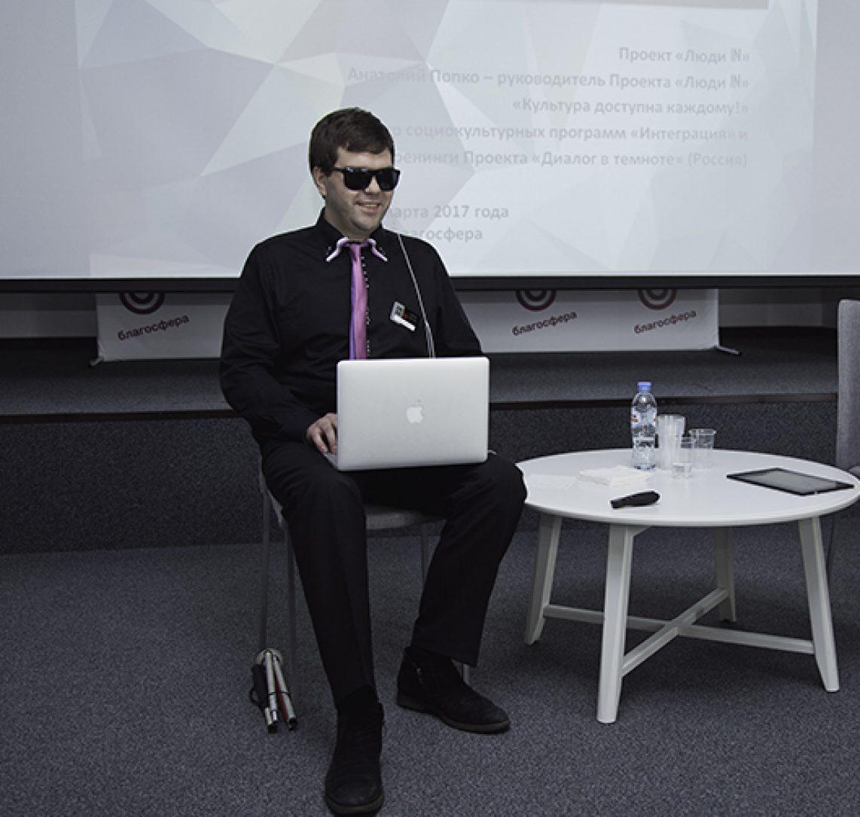 Anatoliy D. Popko